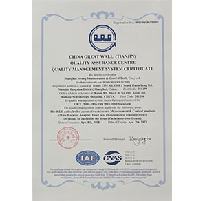 Strong Shanghai ISO9001 Certification