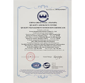 Strong Trading ISO9001 Cetification