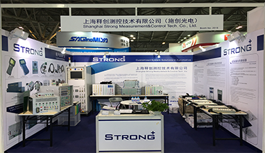 Shanghai Strong auf der Automotive Testing Expo China